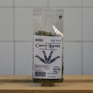 Akei (Sri Lanka) Akei Curry Leaves – 15g